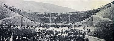Panathenaic Stadium during the 1896 Olympic Games opening ceremony. Image: blogs.oup.com